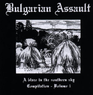 Bulgarian Assault